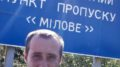 Еще один политузник Кремля на свободе: Владимир Присич вернулся в Украину