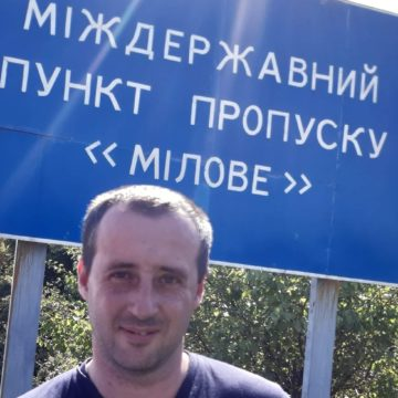 Ще один політв'язень Кремля на свободі: Володимир Присич повернувся до України