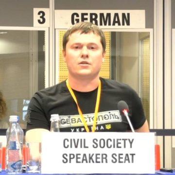 В Крыму дискриминируют граждан Украины, которые не имеют документов РФ