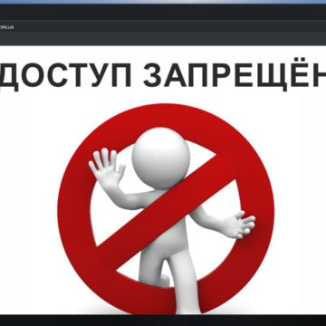 Providers in Crimea Blocking Completely Over 20 Ukrainian Websites