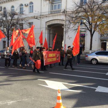 В Севастополе использовали детей для пропаганды коммунизма
