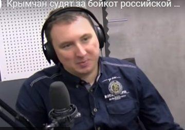 «Проплаченная «народная дипломатия» – эксперты о приезде иностранцев в Крым