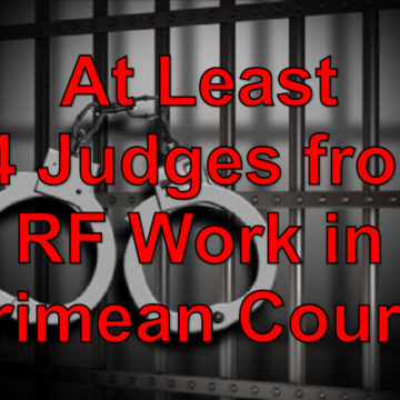 At Least 94 Judges from RF Work in Crimean 'Courts'