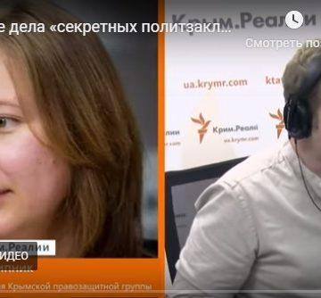 Что известно о задержанном в Крыму Иване Яцкине
