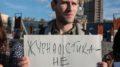 Заява правозахисних і медійних організацій з приводу заборони в'їзду до Криму журналіста Тараса Ібрагімова