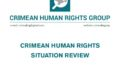 Review on the human rights situation in Crimea in January 2020