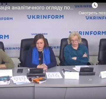 За шість років окупації правозахисники зафіксували понад 300 порушень прав журналістів у Криму