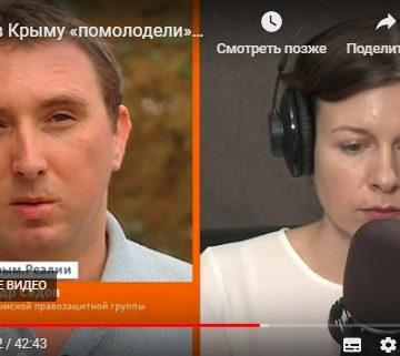 Как пытали крымского подростка: комментарии правозащитника