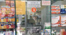 Надпись об отсутсвии масок в аптеке в Керчи