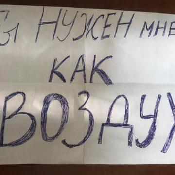 На дружину політв'язня Марлена Асанова склали адмінпротокол через записку, яку вона показала чоловікові у перерві суду