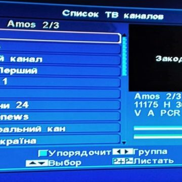 Part of Ukrainian Satellite TV Channels Encoded in Crimea