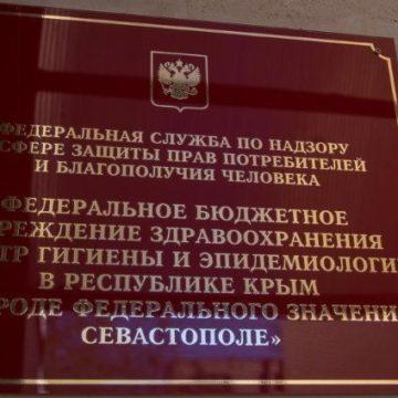 У Криму неможливо зробити аналіз на коронавірус за власним бажанням, – кримська лабораторія