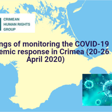 Findings of monitoring the COVID-19 pandemic response in Crimea (20-26 April 2020)