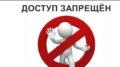 У Криму 10 провайдерів цілком блокують 25 сайтів