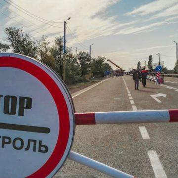 Повідомлення для кримчан щодо перетину адмінкордону та початку роботи ЦНАПу на КПВВ «Чонгар»