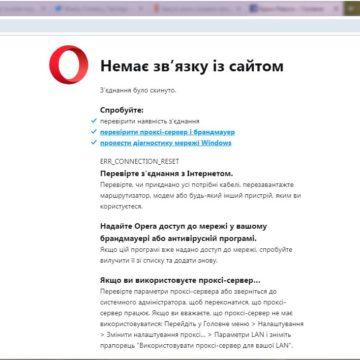 Минимум деcятьпровайдеров в Крымублокируют сайтМинреинтеграцииУкраины