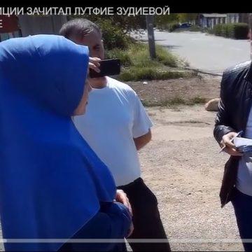 """Кримськотатарської активістці вручили заразом два застереження  """"про неприпустимість екстремізму"""""""