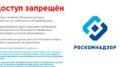В Крыму 8 провайдеров полностью блокируют 30 сайтов