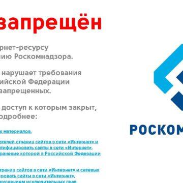 В Крыму9провайдеровв8 городахполностью блокируют30сайтов