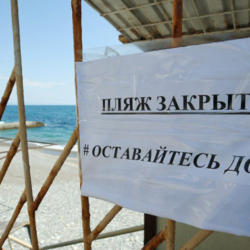What you should know when planning to go to Crimea in June
