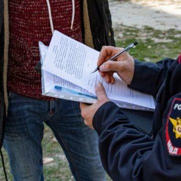 За нарушение «режима самоизоляции» в Крыму наказали более шести тысяч человек