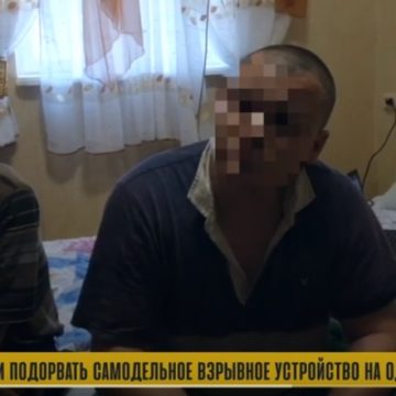 FSB Detained a Group of pro-Ukrainian Crimeans and Charging Them with Inciting Extremism and Preparing Act of Terror