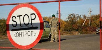 ФСБ Росії заявила, що не випускатиме кримчан без російського паспорту з півострова: як будуть працювати нові правила?