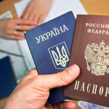 RF Border Guards Started Fining Crimeans for Attempt to Cross Administrative Border with Crimea With a Ukrainian Passport
