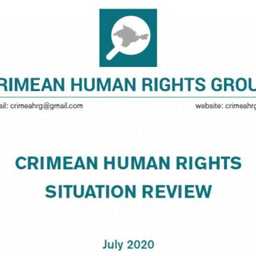 Review on the human rights situation in Crimea in July 2020