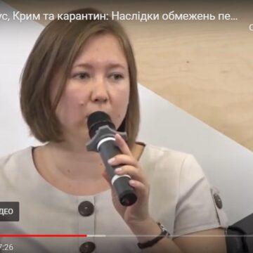 Нові обмеження перетину КПВВ з Кримом необґрунтовані і недокомуніковані – правозахисники
