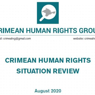 Review on the human rights situation in Crimea in August 2020