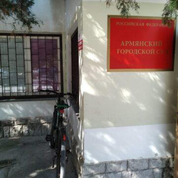 Prosecution Witness Interrogated in Crimea at 'Court' on 'Mustafa Dzhemilev's Case'
