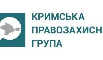 Україна передала до Міжнародного кримінального суду докази воєнного злочину Росіїстосовнодітей Криму