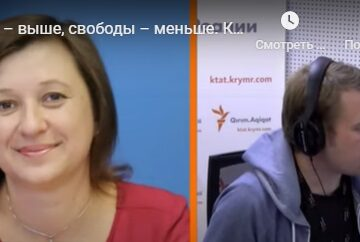 Вопросы кибербезопасности в Крыму сейчас актуальны как никогда