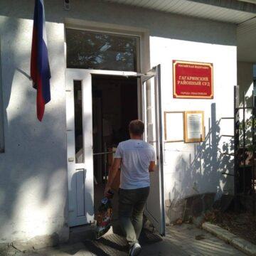 У севастопольській справі «Свідків Єгови» призначений новий «суддя»
