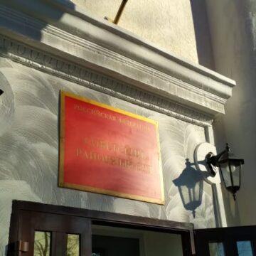 Против крымскотатарского активиста в Советском районе начался судебный процесс «за недоносительство»
