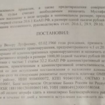 «Court» Fined Mother of Activist Server Mustafayev for Single Person Protest Without Her Attendance of Session