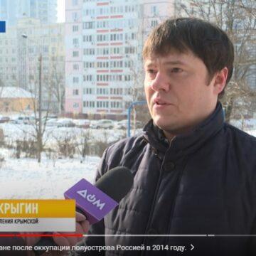 Все больше крымчан обращаются за помощью к украинским правозащитникам, — Чекрыгин