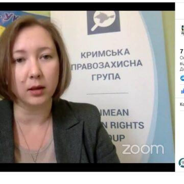 Окупаційна влада Криму не розслідує застосування катувань, – Скрипник