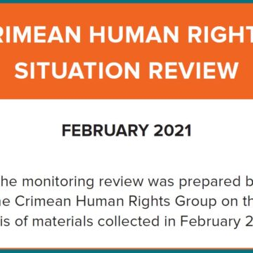 Review on the human rights situation in Crimea in February 2021