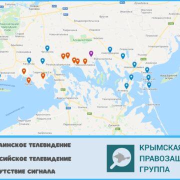 На юге Херсонской области в 8 населенных пунктахвещает только российское ТВ