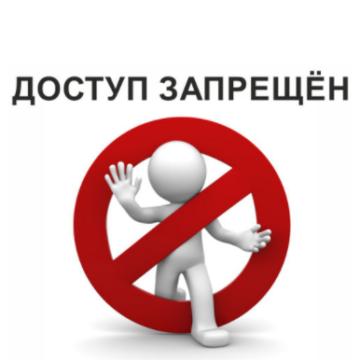 В Крыму 12 провайдеров блокируют 27 украинских сайтов