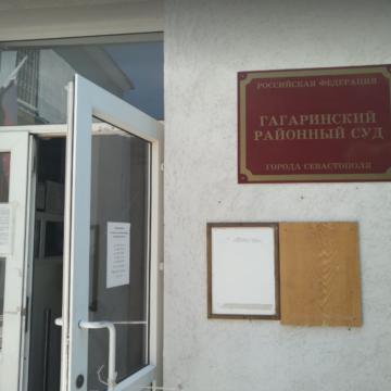 У Севастополі оголосили обвинувальний висновок у справі «Свідка Єгови»