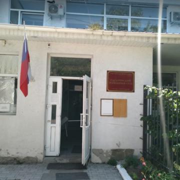 В Севастополе по делу «Свидетеля Иеговы» начали разбор доказательств