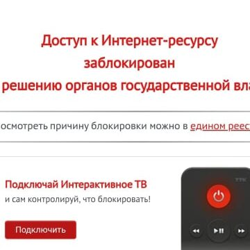 """Website of the Crimean Human Rights Group Blocked in Crimea for """"Undermining of Security of the RF"""""""