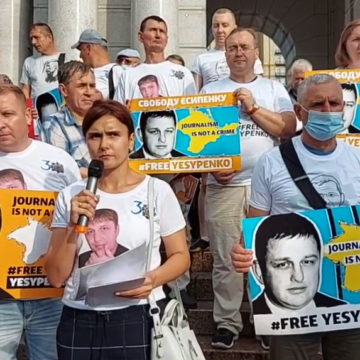 Ольга Скрипник назвала прізвища відповідальних осіб за фальсифікацію справи Єсипенка