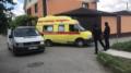 В Евпатории провели обыск в доме крымских татар, один человек арестован за «запрещенную символику»