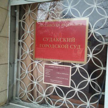 Защита крымскотатарского активиста Ильвера Аметова требует вернуть дело «прокурору» из-за нарушений