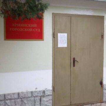 Дело Джемилева: допросили свидетеля и рассмотрели баллистическую экспертизу