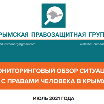 Review on the human rights situation in Crimea in July 2021